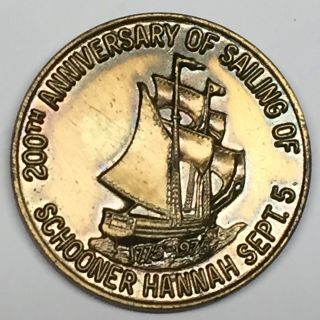 C3616 Beverly,  Ma.  Bronze Town Medal,  200th Ann.  Of Schooner