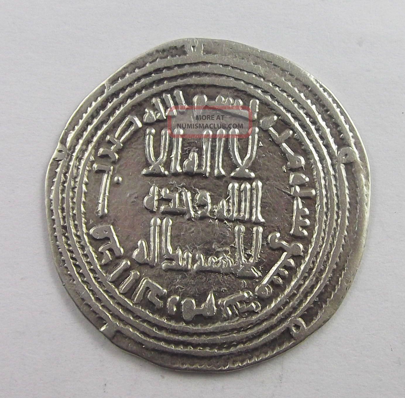 The Umayyad Caliphate,  Umar,  99 - 101 Ah / 717 - 720 Ad,  Ar Dirham,  Dimashq,  100 Ah Coins: Medieval photo