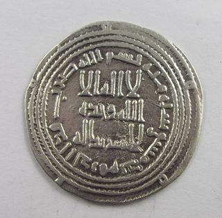 The Umayyad Caliphate,  Umar,  99 - 101 Ah / 717 - 720 Ad,  Ar Dirham,  Dimashq,  100 Ah photo
