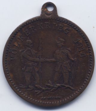 Austria: Germany 1914 Commemorative Medallion