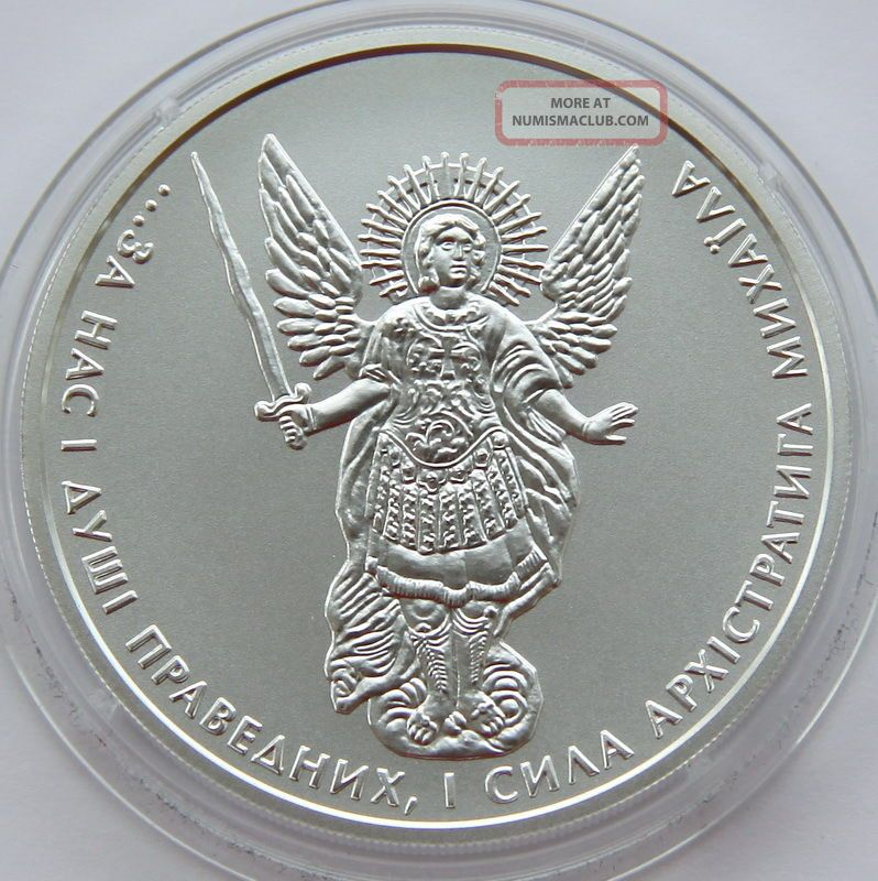 Ukraine 1 Uah 2013 Archangel Michael Unc 1 Oz Silver Erzengel Silber Europe photo