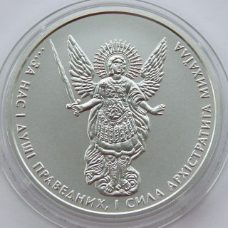 Ukraine 1 Uah 2013 Archangel Michael Unc 1 Oz Silver Erzengel Silber photo