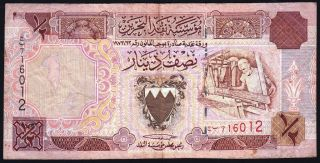 Bahrain 1998 1/2 Dinar Pick 18b Scarce photo