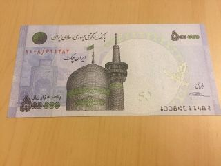 Make Offer Iran 500000 Rials,  Design,  Dove And Mosque Aunc (each $24.  24) photo