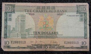 Hong Kong 1 Feb.  1977 10 Dollar Km - 74bc Note photo