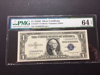 1935 - H Epq Star Silver Certificate 1618 Pmg 64 photo