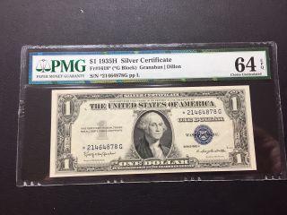 1935 - H Epq Star Silver Certificate 1618 Pmg 64 photo