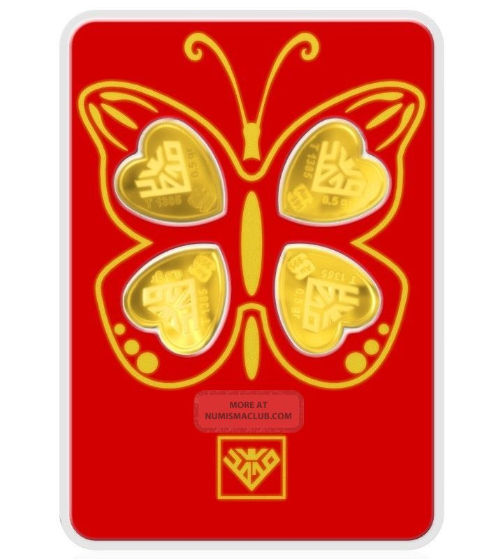 2 Gram Mohammad Gold Bar (butterfly) Halogram Serialized.  995 Gold Gold photo