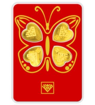 2 Gram Mohammad Gold Bar (butterfly) Halogram Serialized.  995 Gold photo