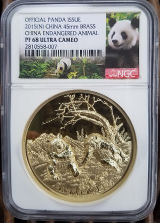 2015 Nanjing Panda Brass Ngc Pf68 Great Wall China Endangered Animal Medal Rare photo