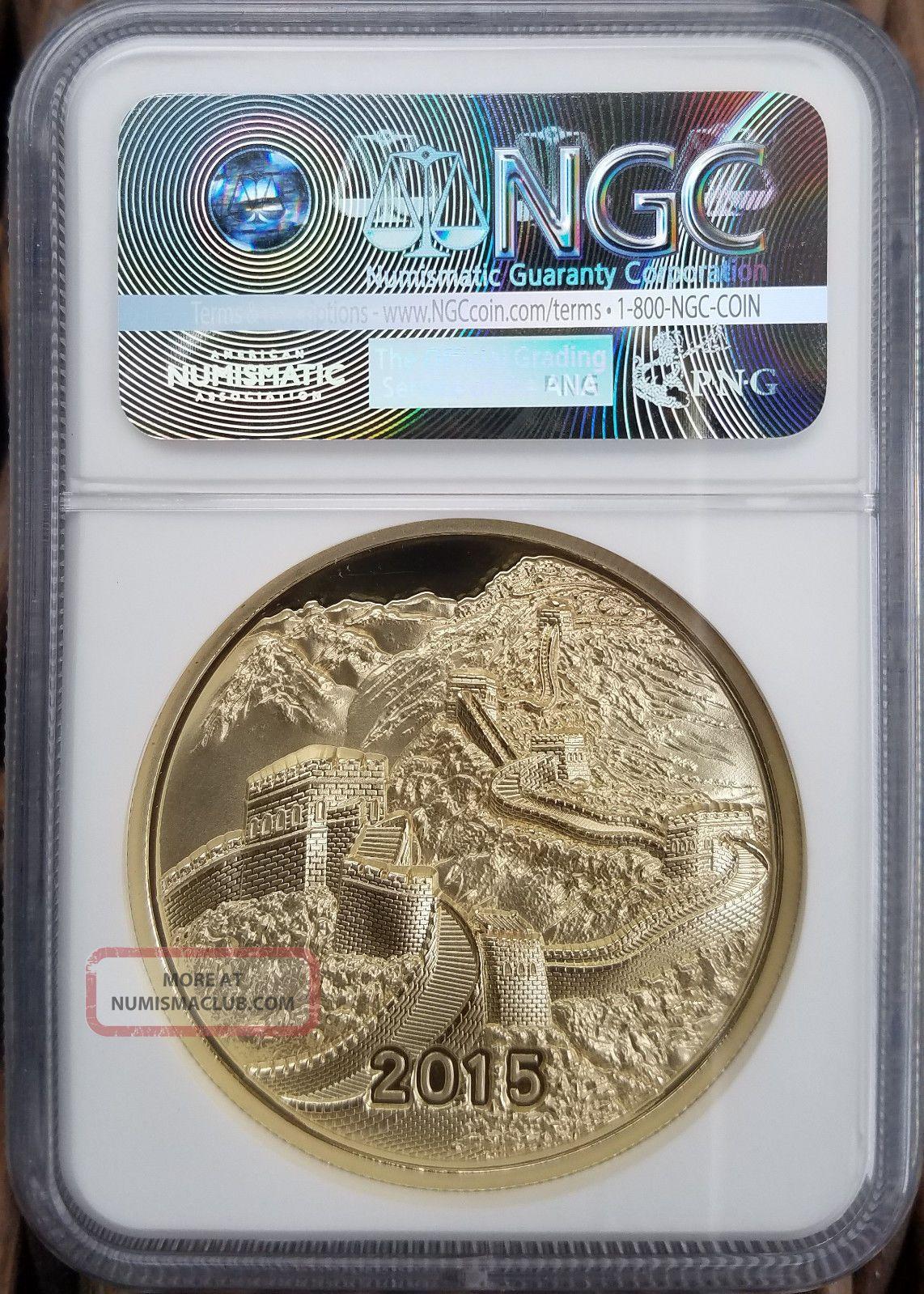 2015 Nanjing Panda Brass Ngc Pf68 Great Wall China