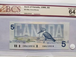 Enb Yellow Bp $5 Bank Of Canada Bc - 56a Certified