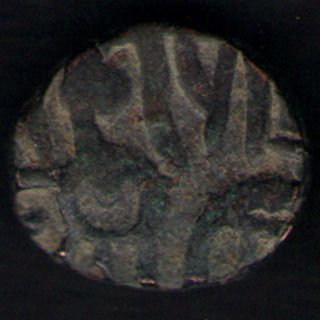 India Ancient - Raja Mahipal Tomar (1103 Ad) Hindu Shahi Jital - Rare Coin photo
