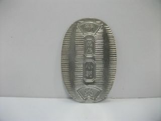 The Coin Koban Of Japan Of Virgin Silver.  3g/ 0.  11oz.  A Japanese Antique. photo