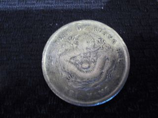 1903 Year 29 China Dragon Copper photo