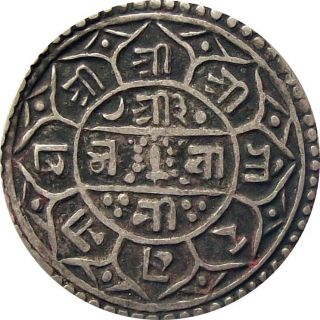 Nepal Silver Mohur Coin King Girvan Yuddha Vikram 1814 Km - 529 Very Fine Vf photo