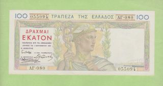 Greece 1935 : 100 Drachma Bank Of Greece Rare Xf Uncirculated photo