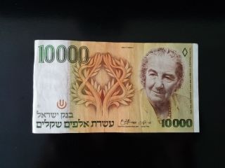Israel 10000 Sheqalim 1984 Banknote photo