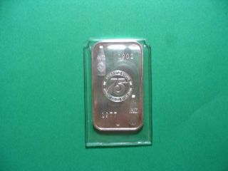 Unc Birmingham 1 Oz.  999 Coca Cola Art Bar 75th Anniversary In Case photo