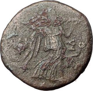 Amisos In Pontus 105bc Mithradates Vi The Great - Gorgon Nike Greek Coin I62298 photo