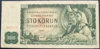 Czechoslovakia 100 Korun 1961 World Paper Money photo