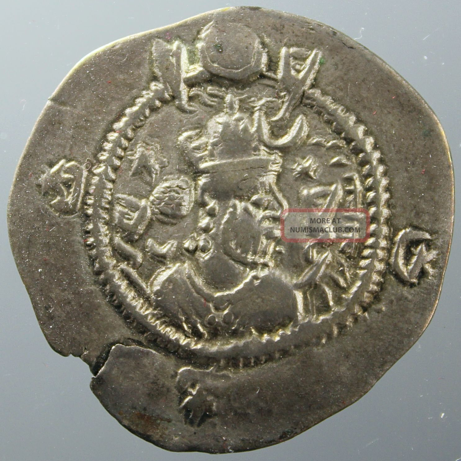 Sasanian,  Central Asian,  Kavad I. ,  Third Reign,  Drachm,  Fire Altar,  499 - 531 Ad Coins: Medieval photo