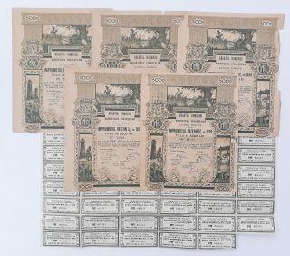 Romania 1920 - Regatul Romaniei Datoria Publica Imprumutul Intern 5 Lei 5000 (x5) photo