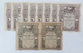Romania 1920 - Regatul Romaniei Datoria Publica Imprumutul Intern 5 Lei 500 - 1000 photo