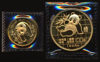 1986 China 25 Yuan.  999 Gold,  1989 100 Yuan.  999 Gold Pandas (1.  25 Troz Agw) Nr photo