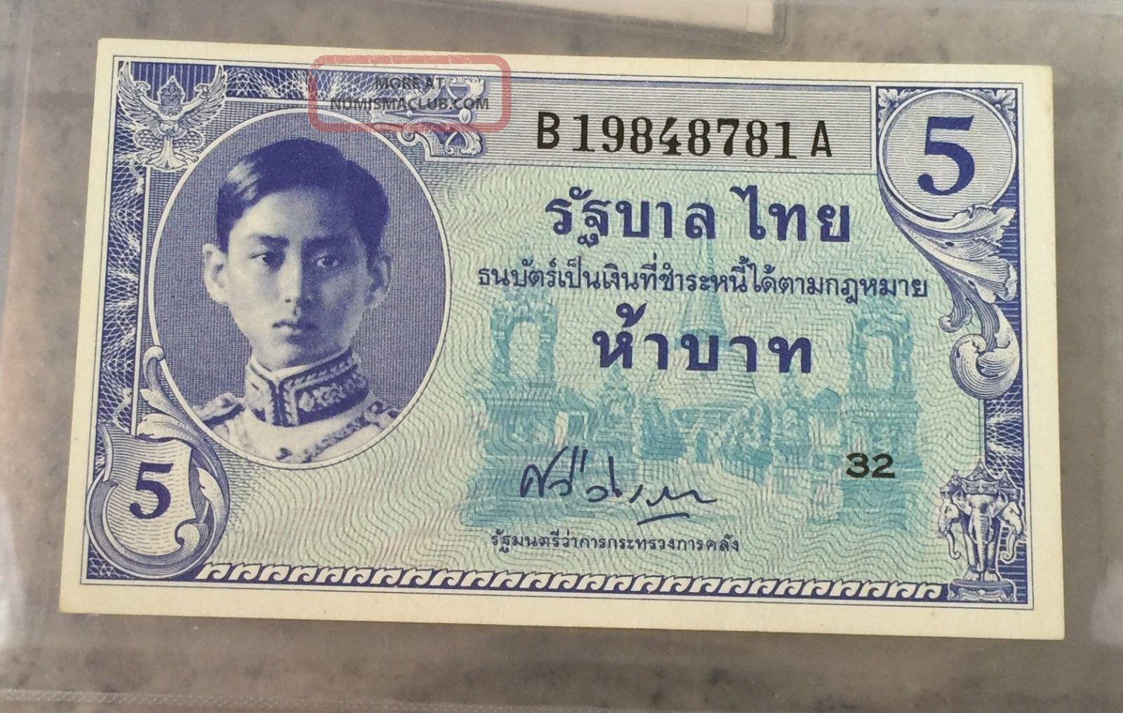 Thailand King Rama Viii 1946 Unc 5 Baht Banknote