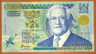 Fiji,  $2000 Dollars,  2000,  Y2k Issue,  P - 103,  Unc Commemorative Millennial photo