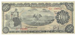 Mexico S1115a Gobierno Provisional De Mexico Veracruz 100 Pesos 1914 & Two Seals photo