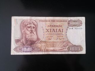 Greece 1000 Drachmai 1970 photo