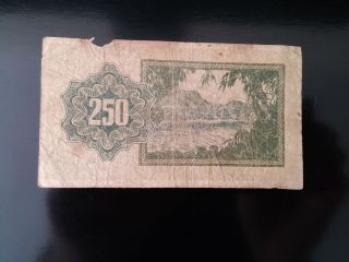 Israel 250 Pruta 1953 Banknote Gimel photo