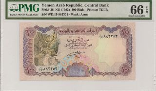 P - 28 1993 100 Rials,  Yemen Arab Republic,  Central Bank,  Pmg 66epq photo