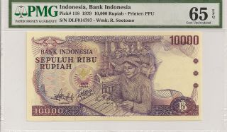 P - 118 1979 10,  000 Rupiah,  Bank Of Indonesia,  Pmg 65epq Gem Uncirculated photo
