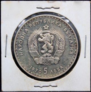 Bulgaria 1970 Coin 5 Leva Km 78 photo