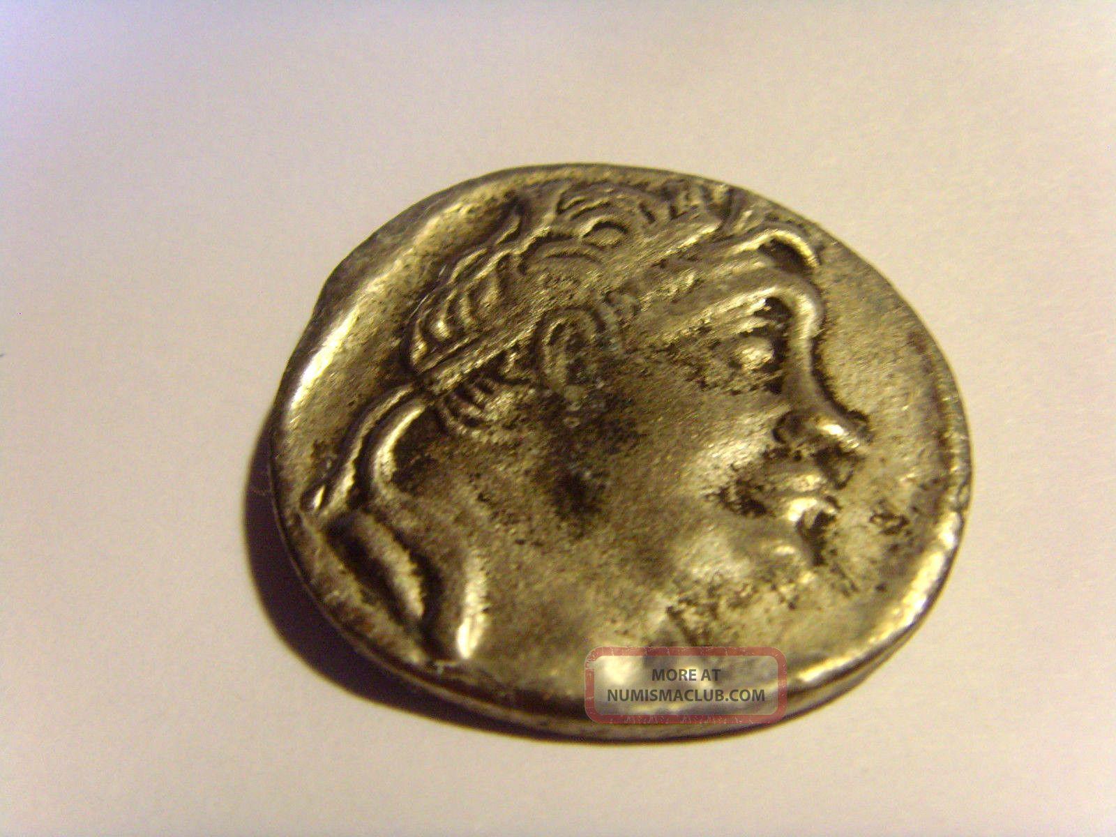 Antique Greece Coin