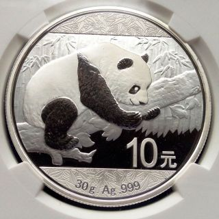 2016 China Panda,  30g Silver S10y,  Ngc Ms70,  Kung Fu Panda Label photo