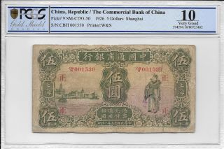 China,  Republic / The Commercial Bank Of China,  Shanghai - $5,  1926.  Pcgs 10. photo