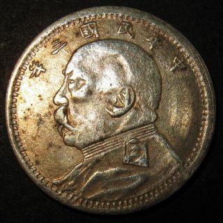 Silver Fatman Dollar 10 Cents Yuan Shikai Year 3,  1914 China Republic photo