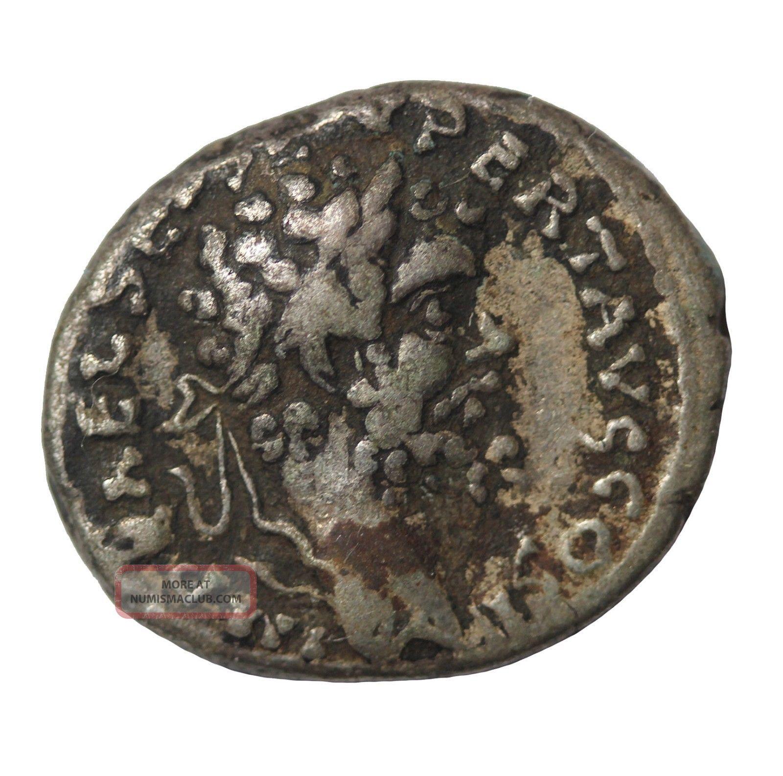 Septimius Severus 193 - 211 Ad Silver Denarius Emesa Ric29 Ancient Roman Coin Coins: Ancient photo