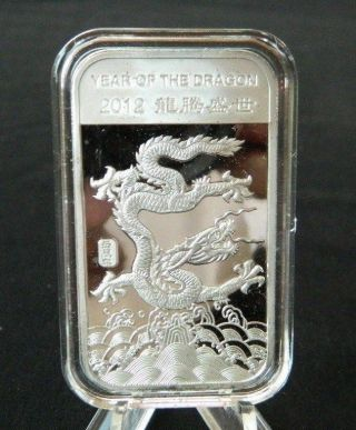 1 Oz Silver Bar,  Year Of The Dragon,  2012, .  999 Fine Silver photo