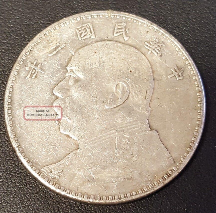 Republic Of China 50 Cents (1914),  Fatman,  Rare 39mm 20.  3 Grams China photo