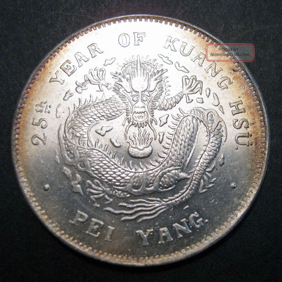 Silver Dragon Half Dollar Pei Yang Province 1899 Emperor Guangxu China 3 Mace 6 Coins: Medieval photo