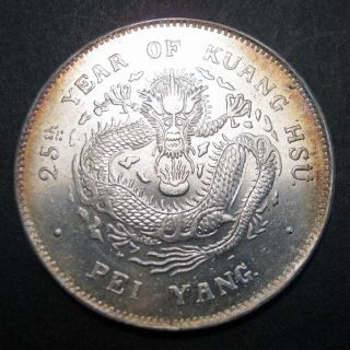 Silver Dragon Half Dollar Pei Yang Province 1899 Emperor Guangxu China 3 Mace 6 photo