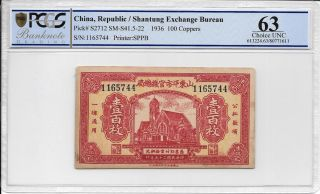 China,  Reupblic / Shantung Exchange Bureau - 100 Coppers,  1936.  Pcgs 63.  Rare. photo