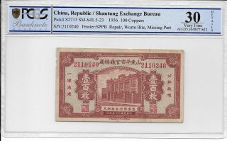 China,  Reupblic / Shantung Exchange Bureau - 100 Coppers,  1936.  Pcgs 30details. photo