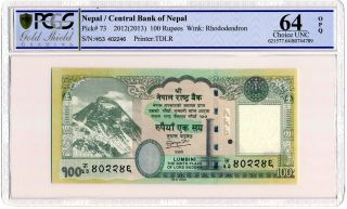 Central Bank Of Nepal Nepal 100 Rupees 2012 Pcgs 64opq photo