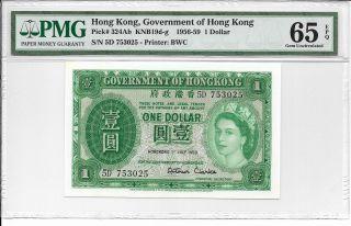 Hong Kong Government - $1,  1958.  Pmg 65epq. photo